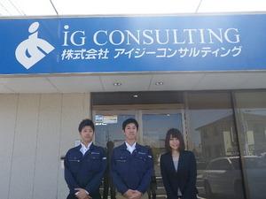 IMGP3113.JPG
