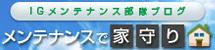 bnr_cs_215.jpg