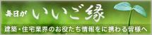 bnr_iigoen_215.jpg