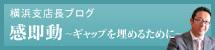 bnr_yamada_215.jpg